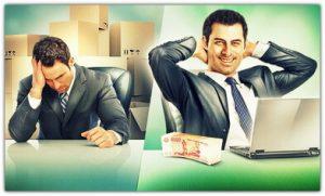 начинающих бизнесменов