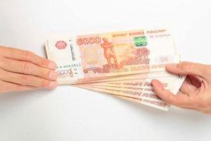 взять кредит (1)