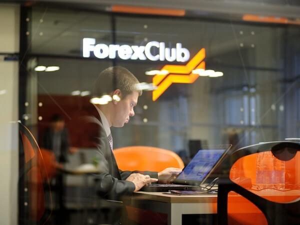Forex-Club-2-1